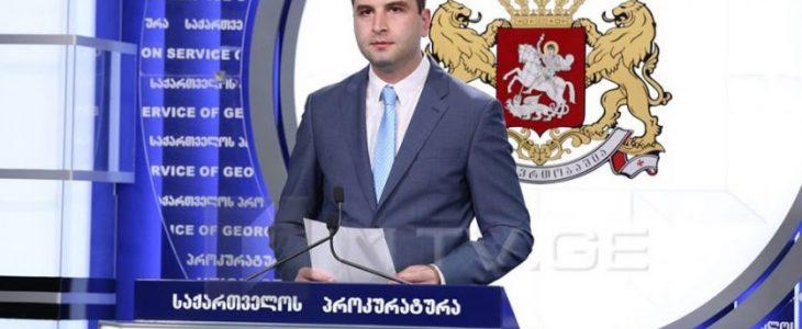 20-21 ივნისის საქმეზე კიდევ ერთი პოლიციელი დააკავეს