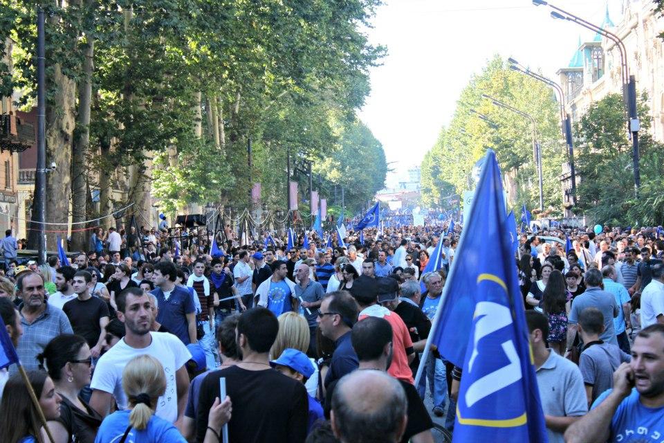 """""""ქართული ოცნების"""" ტესტი – ახალგაზრდული ორგანიზაცია 14 დეკემბერს მასშტაბურ შეკრებას გეგმავს"""