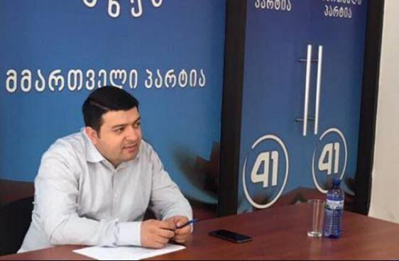 """""""ეს არის საქართველოს მოსახლეობის პასუხი, სანაცეთს"""" – დიმიტრი სამხარაძე"""