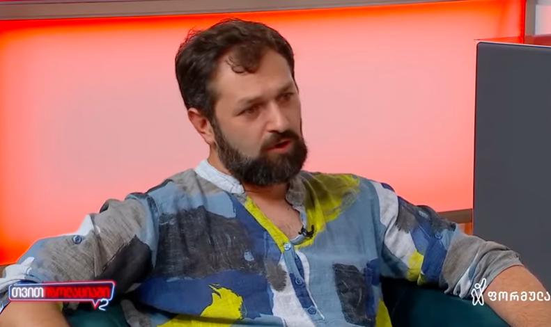 """""""ყველაზე ცუდი ქართველი იყო გურამ შარაძე"""" – ილო ბეროშვილი"""
