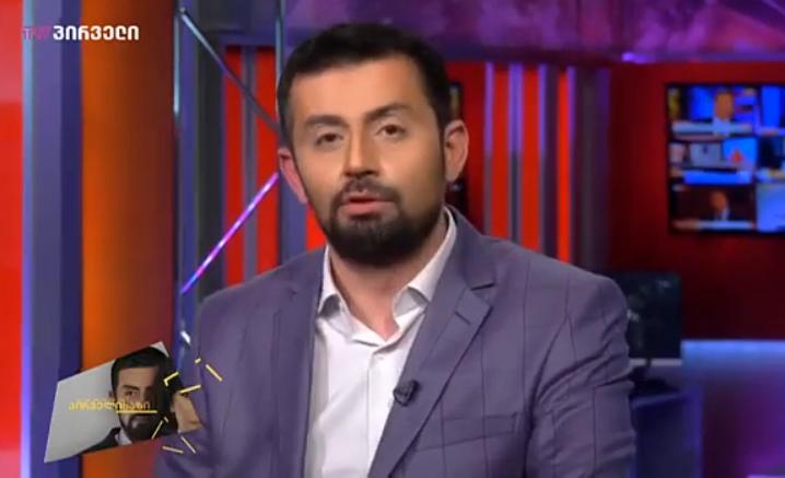 TV პირველის ჟურნალისტი ბოდიშს იხდის
